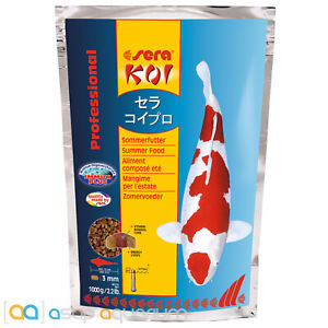 sera Koi Professional Summer Food 1000 grams 3mm Pellets Koi Fish Food