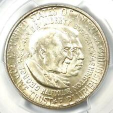 1952-D Washington-Carver Silver Half Dollar 50C Coin - PCGS MS66 - $750 Value!