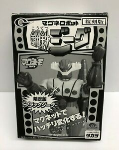 Steel Jeeg Kotetsu Takara Magnet Robot Chogokin Limited Edition Black Version