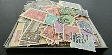 INDIAN STATES - TRAVANCORE - FINE VINTAGE COLLECTION IN OLD TIN - SEVERAL 100s