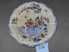 CG7 Ancien plat rond platen faïence de GIEN décor au coq et pivoines (1940)