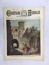 Christian Herald Magazine Jan 8, 1896  Tower of Antonia Praetorium Gateway Cover