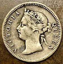 Straits Settlements 1900 Five Cents Victoria Silver 5 Cent Coin