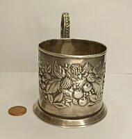 Vintage RARE Russian USSR Tea Glass Cup Holder Podstakannik USSR Melchior  1950
