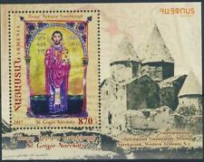 [324207] Armenia 2017 good sheet very fine MNH