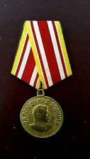 WW2 Russian Medal 'For Victory Over Japan' Original