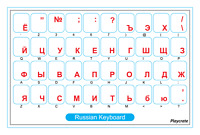 2 PACK Red Russian Alphabet Keyboard Stickers Letters Transparent