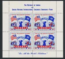 LIBERIA 1954 UNICEF SHEET (51x39mm) VF NEVER HINGED OG Sc#C77 CAT$160