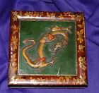 ancienne Boite à biscuits tôle lithographiée Huntley & Palmers asiatique dragon