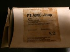 Genuine AMC Jeep OEM Block Heater With Cord - Part Number 8993744