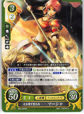 Fire Emblem 0 Cipher Path of Radiance Trading Card Marcia Darcia Masha B03-025ST