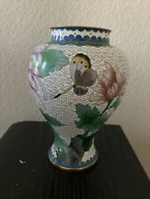 cloisonne vase vintage With Butterfly And Large 7.5 x 5.5 Inches