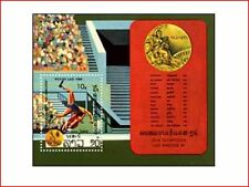 LAO8412 Gold Olympic gold medal block