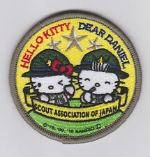 2016 SCOUT ASSOCIATION OF JAPAN - HELLO KITTY & DEAR DANIEL SCOUTS PATCH (Y)