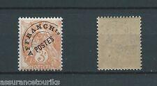 PRÉOBLITÉRÉS - 1922-47 YT 39 - TIMBRE NEUF** LUXE - COTE 25,00 € - 011
