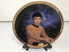 STAR TREK 25th Anniversary COLLECTOR PLATE SULU - numbered HAMILTON Collection