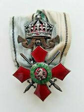 Bulgarian Kingdom Order of Military Merit 5th Class breast Badge Silver/Enamel