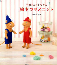 Needle Felt Picture Book Mascots - Japanese Craft Book
