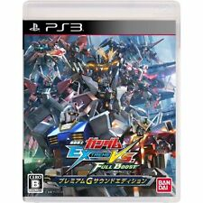 Used PS3 Mobile Suit Gundam Extreme VS Full Boost Premium G sound edition JP