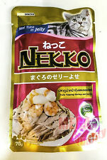 Nekko Tuna Topping Shrimp and Scallop in Jelly Cat Food 70g
