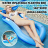 Inflatable Floating Water Hammock Float Pool Lounge Bed Swimming Chair Beach  #