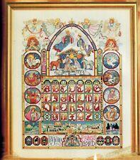🎄 Christmas Nativity Motif Creche Manger Sampler Cross Stitch Chart