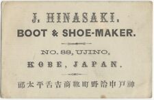 1890s Japanese Boot & Shoe Maker Business Card - J. Hinasaki - Kobe Japan