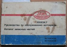 Book Construction Motor cycle JAWA Russian Bike Racing Repair part 350 Service