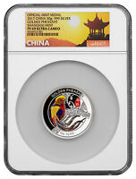 2017 China Golden Pheasant 50 g Silver Colorized Proof NGC PF69 UC SKU47671