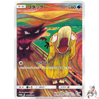 "Pokemon Card Japanese - Psyduck ""Munch The Scream"" 286/SM-P PROMO - MINT"