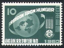 Japon 1963 FAO/la faim/CULTURES/World/nourriture 1 V (n23657)