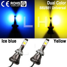 2PC 880 881 LED Light COB Bulb Dual Color Ice Blue+Yellow Kit Car Fog Light