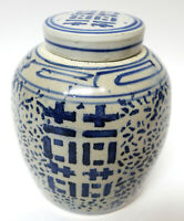 "Ginger Jar + Lid Porcelain Blue Double Happiness Chinese Double Rings 9.25"" x 8"""