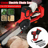 8inch Electric Cordless Chainsaw Chain Saw Multi-function Kit For Makita Battery