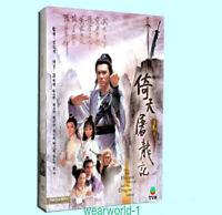 DVD 1986 Heavenly Sword and Dragon DVD9 English Subs Tony Leung GOOD IMAGE