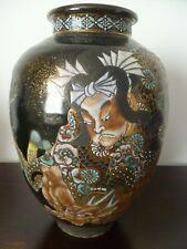 A vendre antique et superbe vase Japonais XIXème Siècle