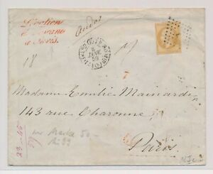 LN04492 France 1859 to Paris old letter nice cover with good cancels used