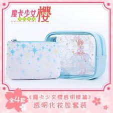 Japanese Anime Card Captor Sakura Transparent Cosmetic Bag Storage Travel Bag