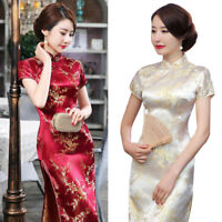 HK- Women Traditional Blossom Chinese Long Cheongsam Bridesmaid Evening Dress Sh