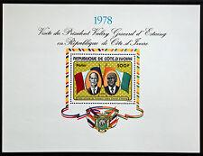 Timbre COTE D'IVOIRE / IVORY COAST Stamp - Yvert et Tellier Bloc n°9 n** (COT1)