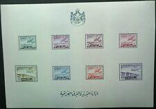 IRAQ 1949 AIRMAIL PERF STAMP MINISHEET - MNH - SEE!