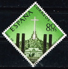Spain Civil War Franco's Memorial Valle de los Caídos stamp 1959 MLH