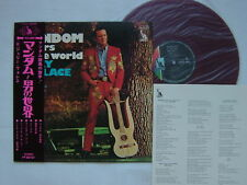 RED VINYL JERRY WALLACE OBI MANDOM LOVERS OF THE WORLD