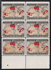 Canada Penny Postage Block, Scott 85 MUDDY WATERS, VF MNH, catalogue - $900