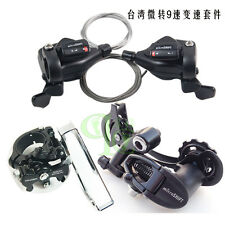 NEW Microshift Group Set 3x9 9 Speed for  shimano MTB Bike Bicycle groupset