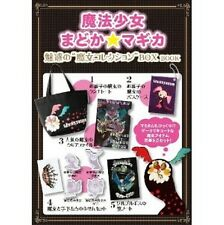 Puella Magi Madoka Magica Miwaku no Majo Collection Box Book w/some extra