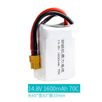 14.8V/4S 1600mAh 70C LiPO battery XT60 plug RC Racing FPV Drone multirotor power