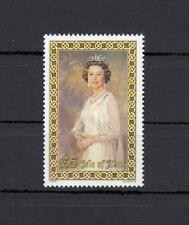 (54712) GB Isle of Man MNH £5 Queen 1985