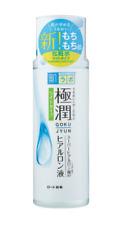 ROHTO Hadalabo GOKUJYUN Super Hyaluronic Acid Lotion Light type 170ml Japan NEW