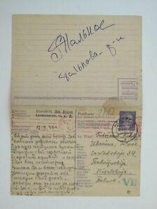 (q200) Ganzsache P 310 F/A Hersfeld 12.9.1943 in die Ukraine Ostarbeiterkarte